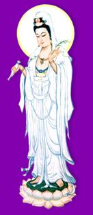 La Amada Maestra Kwan Yin, Diosa de la Misericordia
